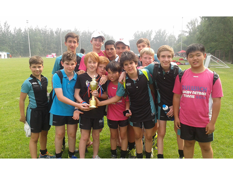 BISS Puxi under 13 Rugby team win the Plate