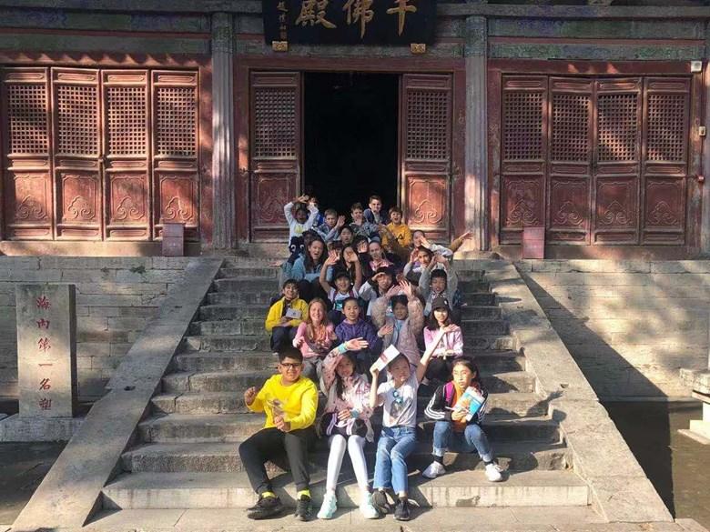 Year 7 Shandong Oct 15 (2)