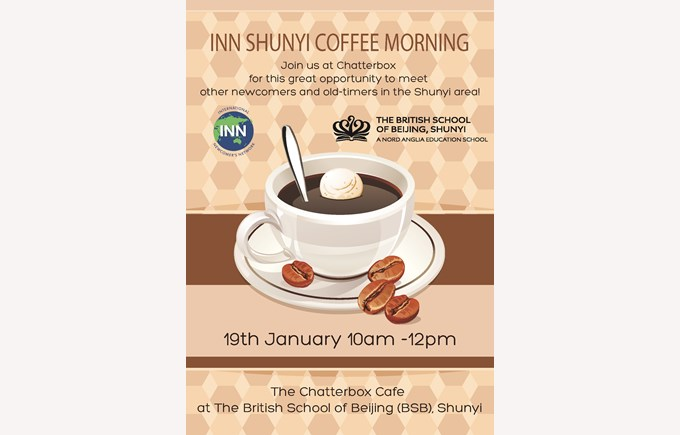 INN Shunyi Coffee Morning 20170119