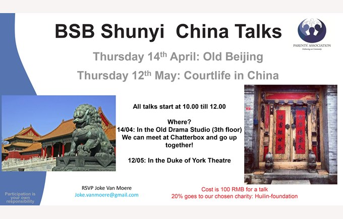 China Talks Apr 14 & May 12