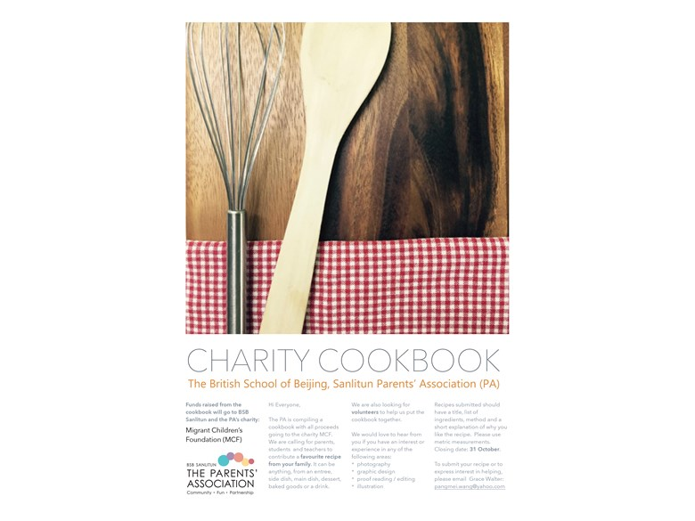 PA Charity Cookbook_Poster