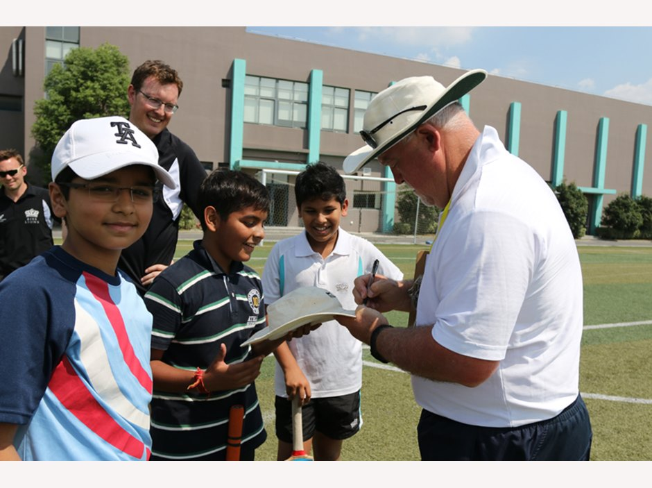 cricket clinic 13