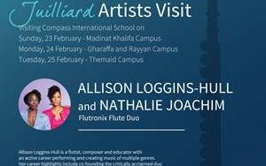 Juilliard Artists Visit Feb 2020