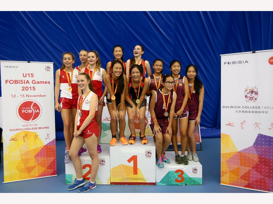 Prize giving at FOBISIA U15 Games 2015