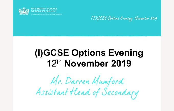 GCSE options evening 2019