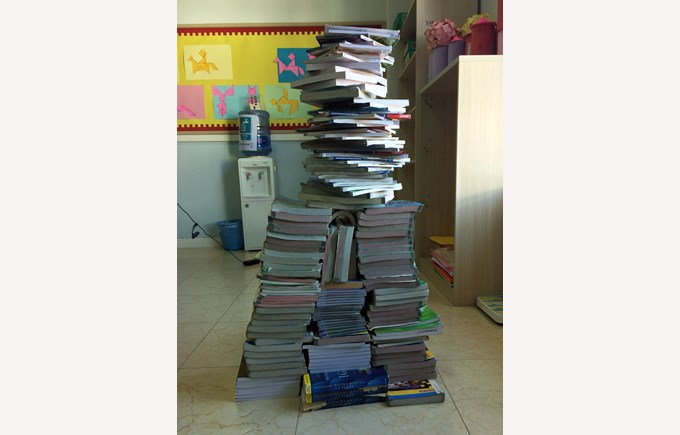 Book tower made by 11D