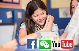 British School of Guangzhou social media