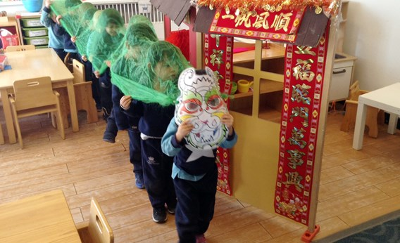 Nursery Dragon Dance