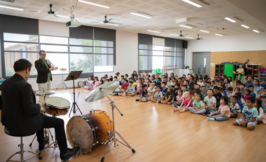 Northbridge International School Cambodia - Juilliard