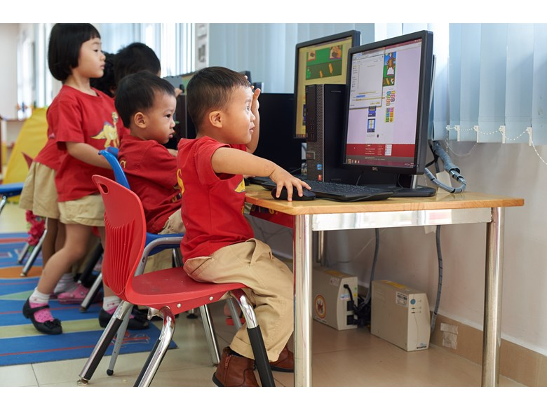 British International School Hanoi ICT