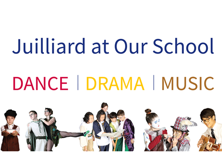 BISS Puxi announce collaboration with The Juilliard School