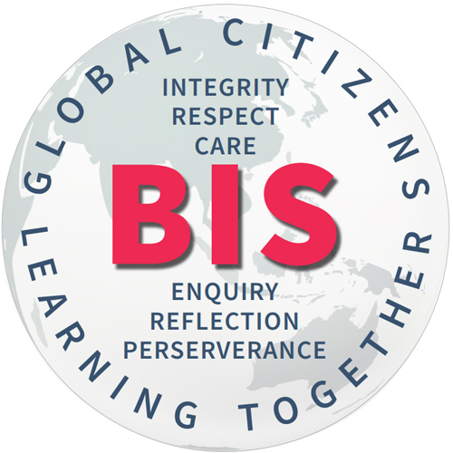 BIS HCMC Aide Memoir is at the heart of all we do.