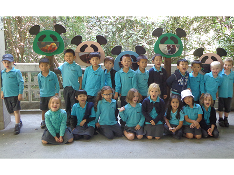 Year 1 at British International School Shanghai Puxi, go to Hongqiao Zoo