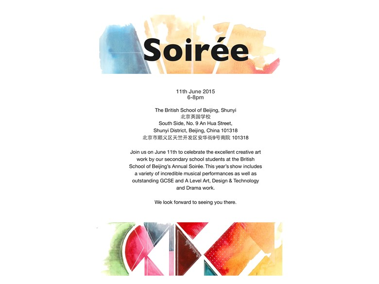 Soiree invitation