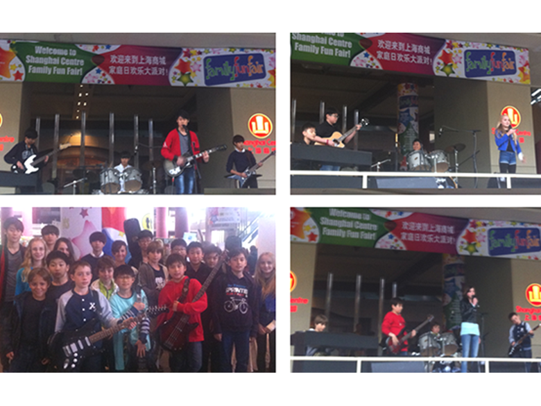 BISS Puxi Rock Bands Shanghai Centre 2014