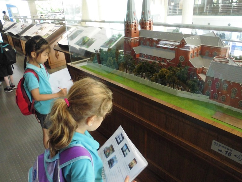 Year 2 Trip to Urban Planning Museum
