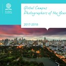 2017 Global Campus Photographers Of The Year cover