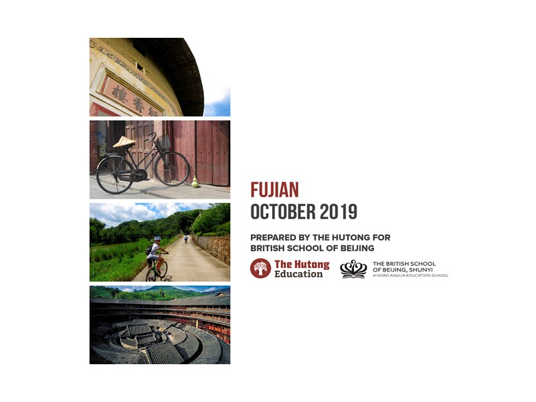 BSB Year 9 Fujian Departure Pack 2019-1