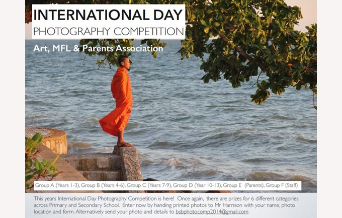 International Day photo competition 2015