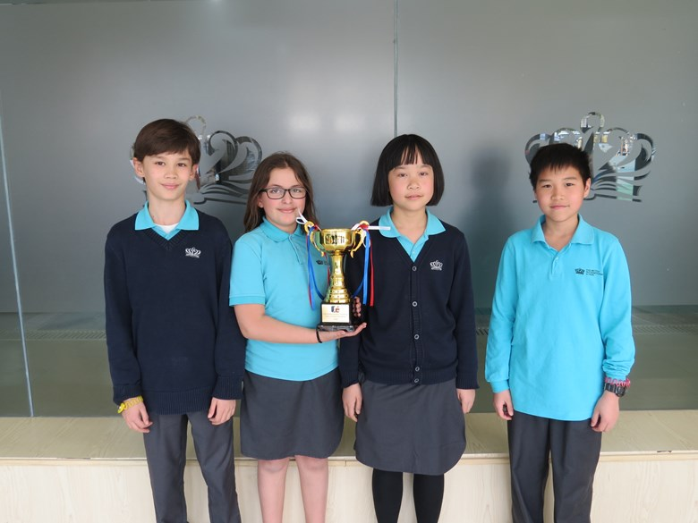 Primary Maths Champions