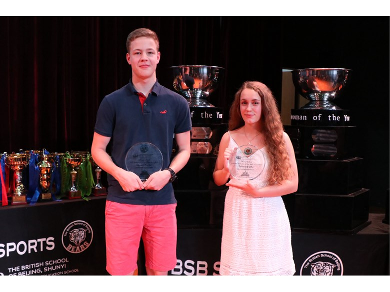 U19 Sportsman and Sportswoman