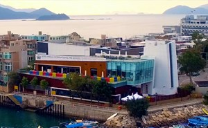 NAIS HK Learning Environment - Sai Kung