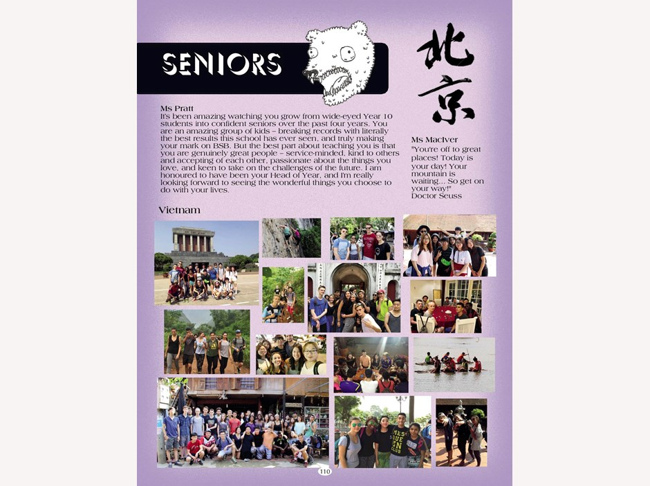 66062 2016-17 Yearbook PDF_Page_111