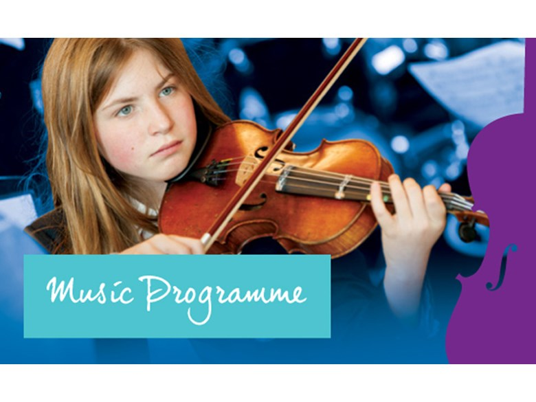 Juilliard Summer Programme 2016