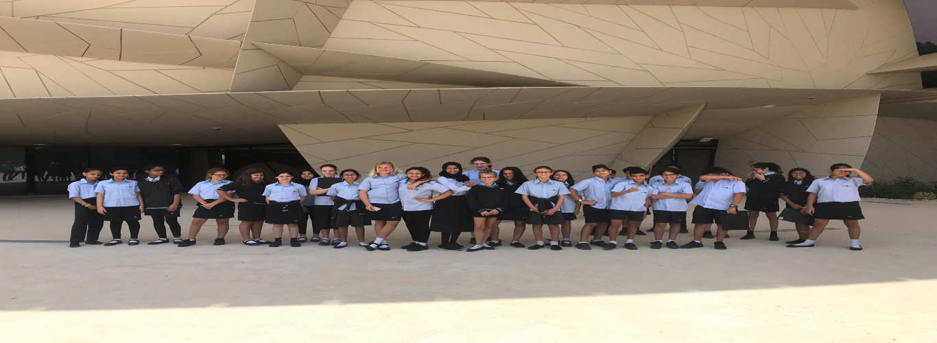 Year 6 National Museum of Qatar Trip
