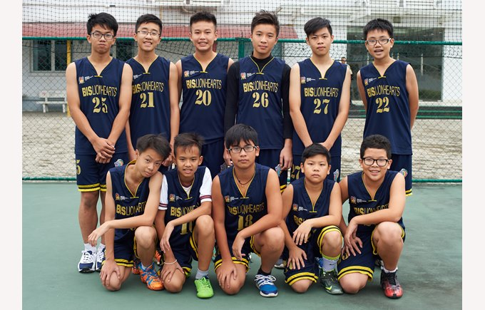 British International School Hanoi basketball team