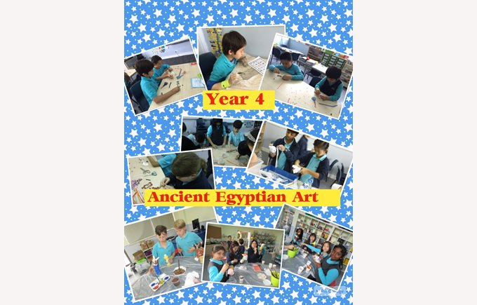 Ancient Egyptian Artwork in Year 4