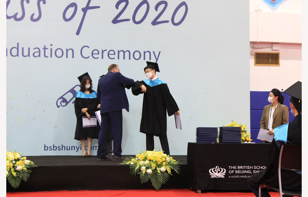 2020 Graduation Ceremony (6)