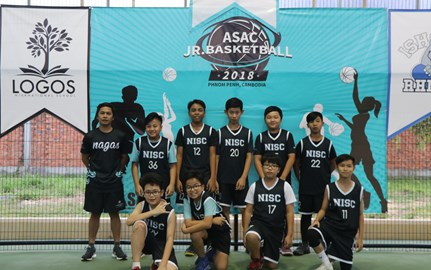 ASAC Jr Basketball