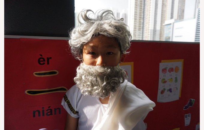 Living Museum - Year 6