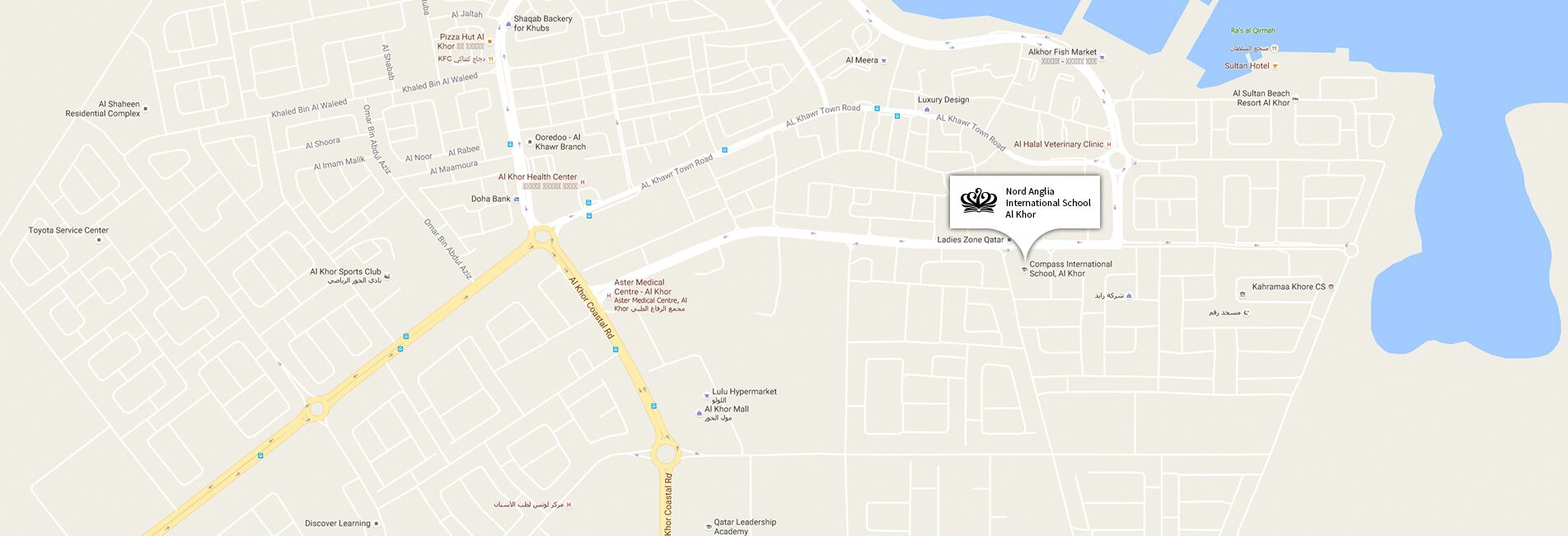 Nord Anglia Education - Al-Khor location map