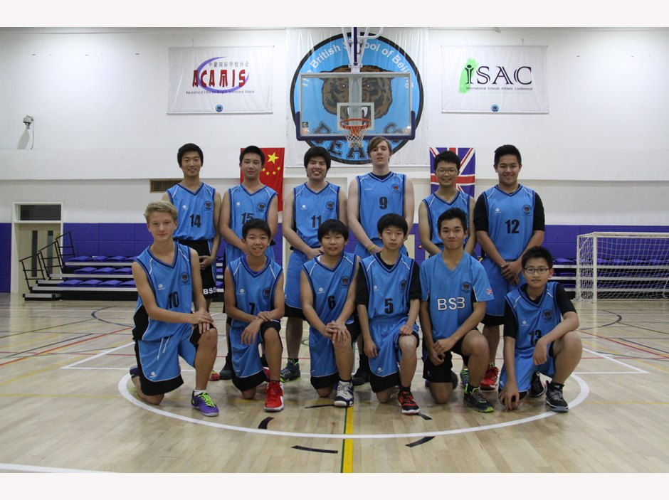 U19 Boys Basketball