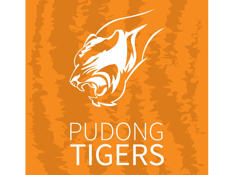 pudong tigers