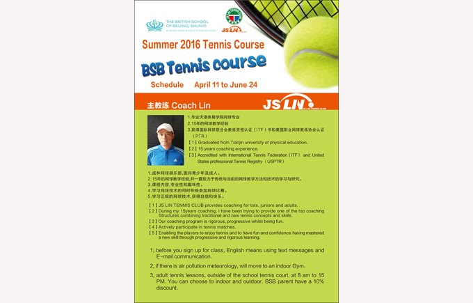 Tennis Course Apr to June 2016