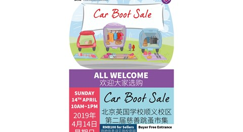 Car Boot Sale 2019-2