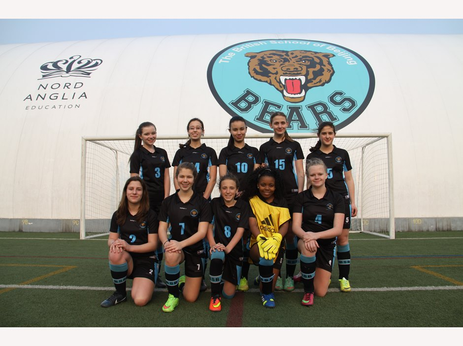 U16 Girls Football