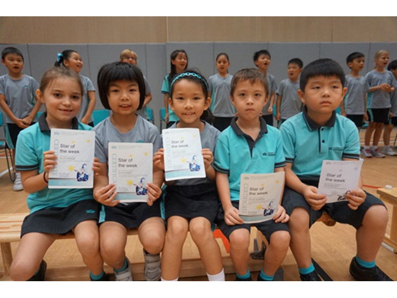 Assembly - star of the week