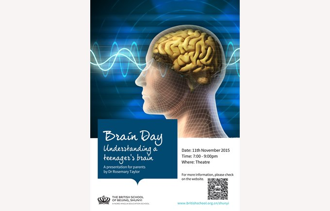 brain day poster