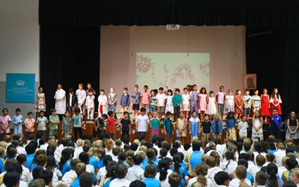 Upper Primary Assembly 190531 Hari Raya Puasa by 4CP, 4EB and 3/4PS