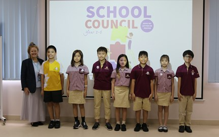 Primary School Council 2020