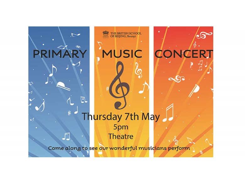 Primary Music Concert
