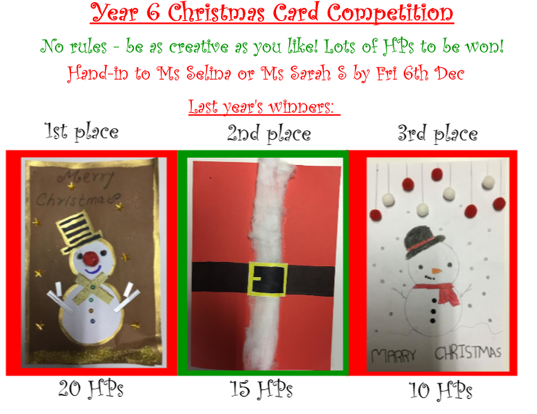 Y6 Christmas Card Competition