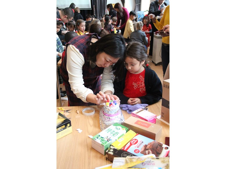 Y1 Toy Workshop