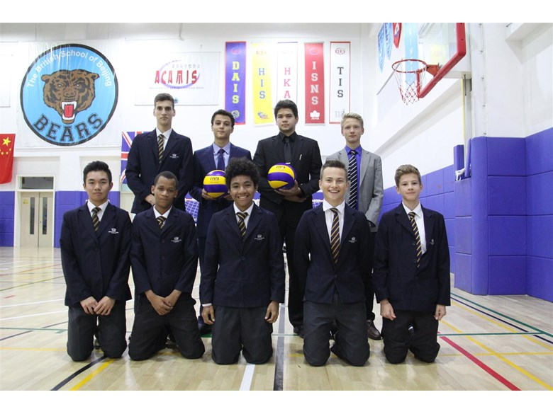 U19 ACAMIS Boys Volleyball