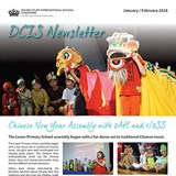 DCIS January/February 2018 Newsletter