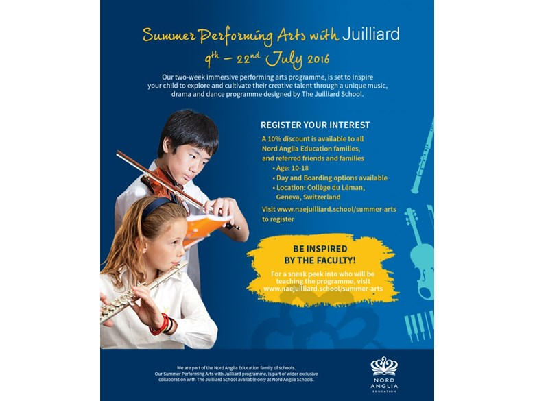 Juilliard Summer Camp poster 2016
